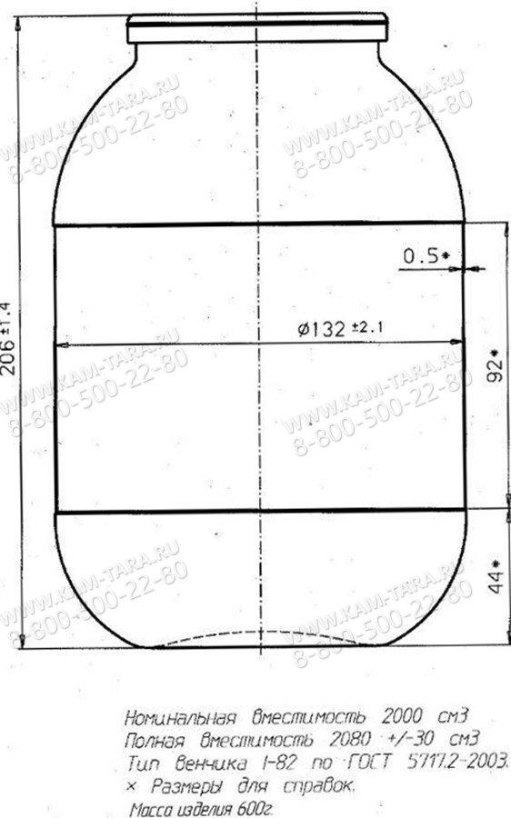 Стеклобанка 1-82-2000 (Мп/п.540)