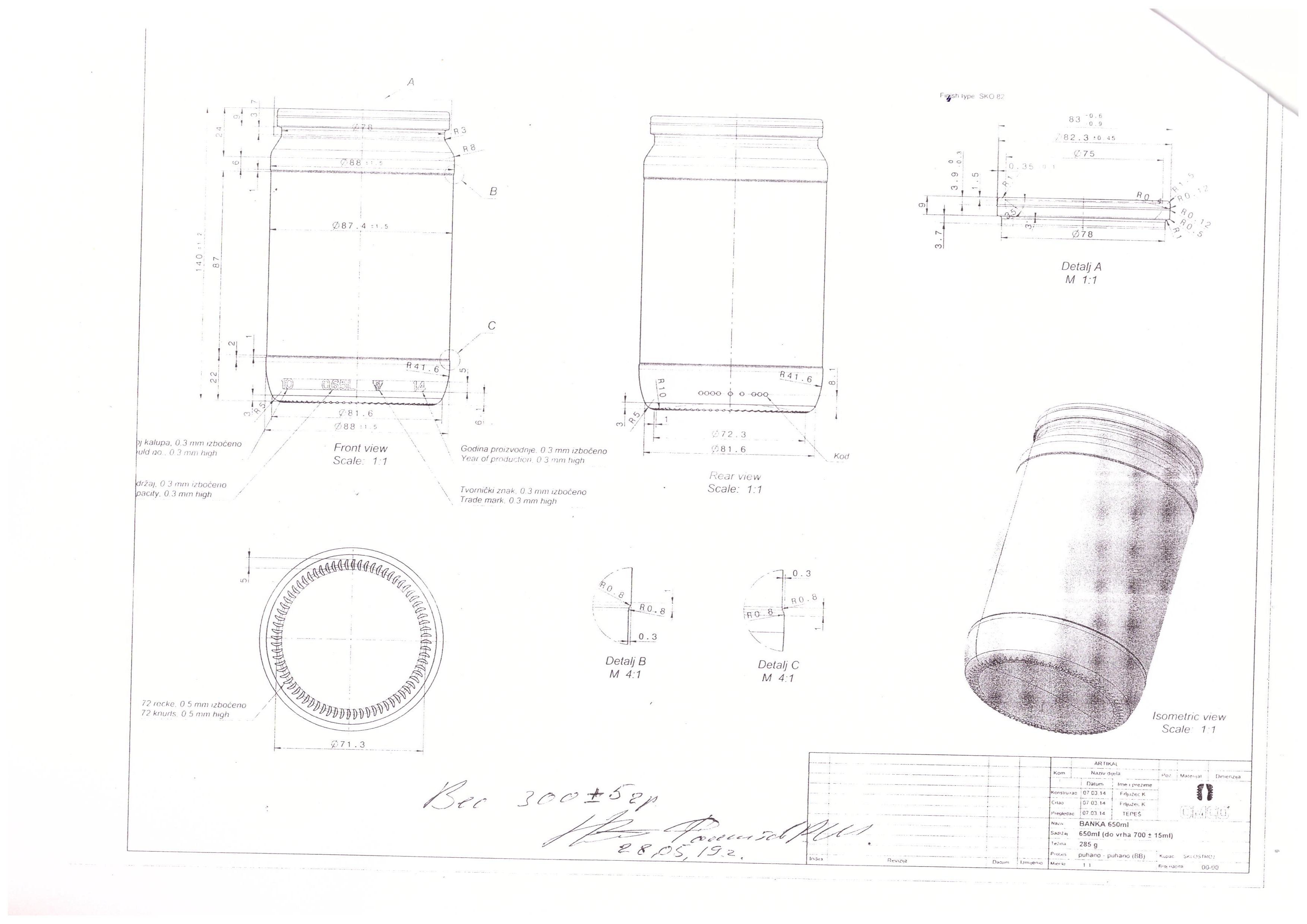 Стеклобанка 1-82-650 (Ч) (п.24)