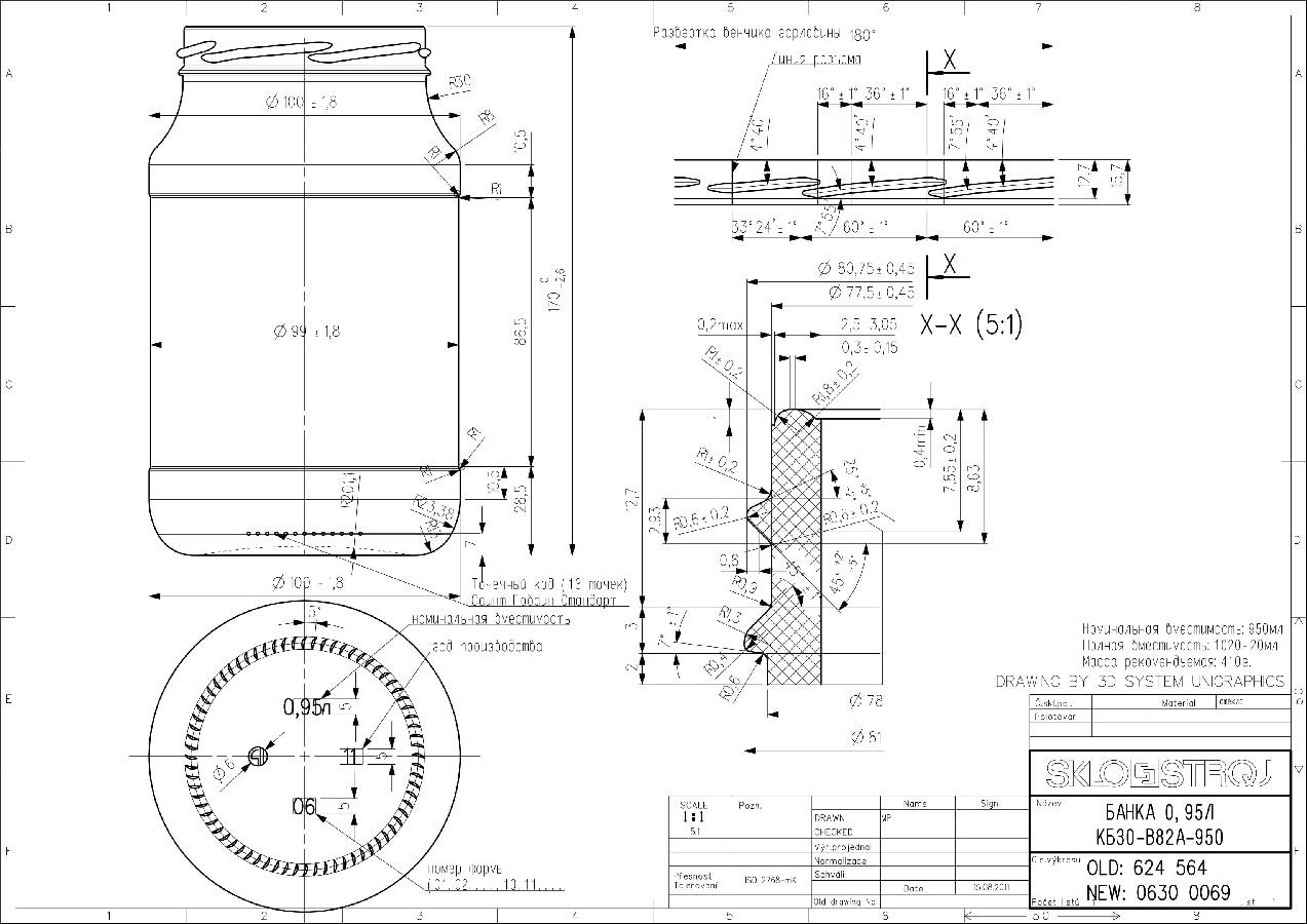 Стеклобанка II-В82-950 (Д) (Бп/п.1440)