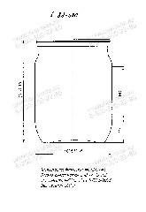 Стеклобанка 1-82-500 (Бп/п.2448)