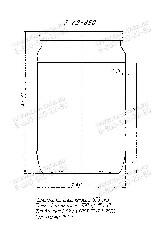 Стеклобанка 1-82-650 (Бп/п.2016)