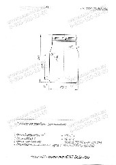 Стеклобанка КБ87-В48А-120 (п.84)