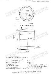 Стеклобанка КБ110-В53В-190 (п.60)