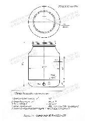 Стеклобанка КБ14-В66А-500 (Бп/п.2184)