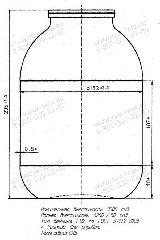 Стеклобанка 1-82-3000 (пал.441)