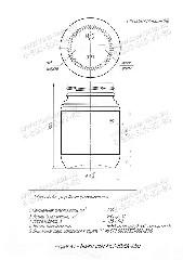 Стеклобанка КБ7-В58А-250 (пал.4085 Е)