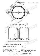 Стеклобанка КБ140-В82Б-390 (пал.2860)