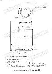 Стеклобанка КБ101-В66А-475 (пал.2160)