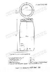 Стеклобанка КБ70-В66А-500 (пал.2808)