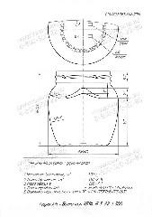 Стеклобанка КБ94-III-5-82-1-500 (пал.2540)