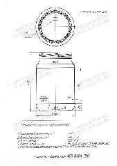 Стеклобанка КБ3-В82А-720 (Мп/п.1680)