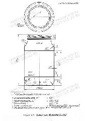 Стеклобанка КБ30-В82А-950 (Бп/п.1440)