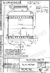 Стеклобанка КБ169-В82А-3000 (пал.486)