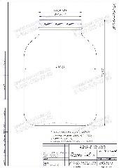 Стеклобанка А121.III-8-110-5000 (пал.216)