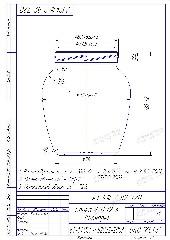 Стеклобанка A124.III-2-82-720 (п.12)