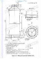 Стеклобутылка К277-В43А-750 (п.24)