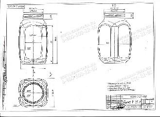 Стеклобанка A132.III-2-82-1500 Кубышка (п.9)