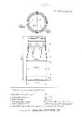 Стеклобанка КБ92-В58А-300 (пал.3965)