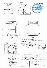 Стеклобанка ТО-82-650 Глория (пал.2002)