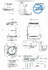 Стеклобанка ТО-82-650 Глория (п.24)