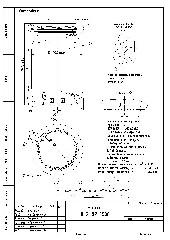 Стеклобанка ТО-82-1000 (Дм) (Бп/п.1440)