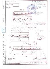 Стеклобанка Р22б.77.6.500.Глобус (Мп/п.2244)