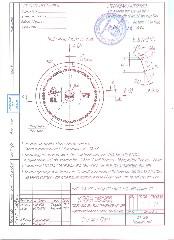 Стеклобанка Р22б.77.6.500.Глобус (Бп/п.2304)