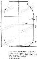 Стеклобанка 1-82-2000 (КЭ) (Мп/п.720)