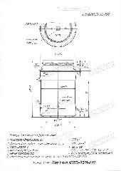 Стеклобанка КБ209-В82А-670 (п.24)