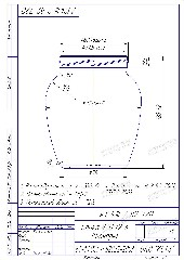 Стеклобанка A124.III-2-82-720 (Мп/п.1344)