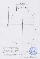 Стеклобанка III-82-3000 (Д) (Мп/п.384)