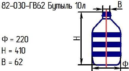 Банка 10л. ГВ62 с крышкой