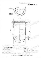 Стеклобанка КБ209-В82А-670 (Бп/п.1680)