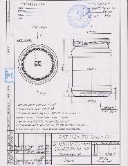 Банка Р21б.61.8г.255 (п.40)