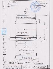 Банка Р22б.77.6.450.Кубышка (п.24)