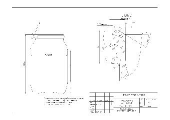 Стеклобанка 1-82-950 (В) (Бп/п.1152)