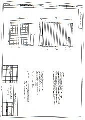 Стеклобанка ТО-66-200-Глория (п.40)