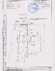 Банка Р21б.61.8е.200.Аврора (п.40)