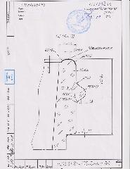 Банка Р21б.61.8г.255 (Бп/п.4800)