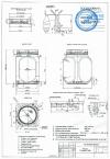 Стеклобанка ТО-82-650 Глория (п.10)