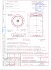 Банка Р21б.61.8.350 (Бп/п.3600)